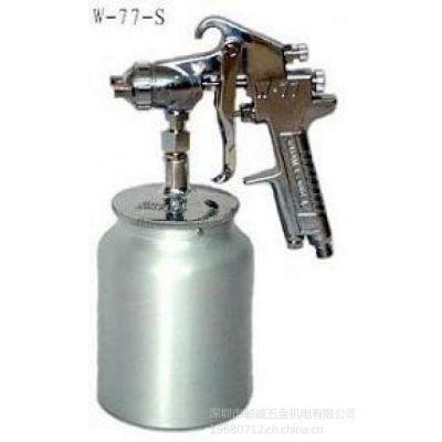 供应日本岩田W-77-1G喷枪