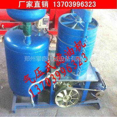 供应罐压式滤油机|压力式滤油机|气压式滤油机