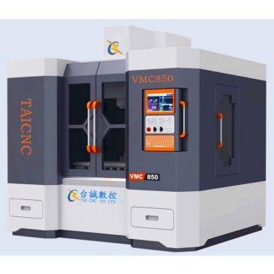供应专业高强度VMC-850立式加工中心机床,数控电脑锣