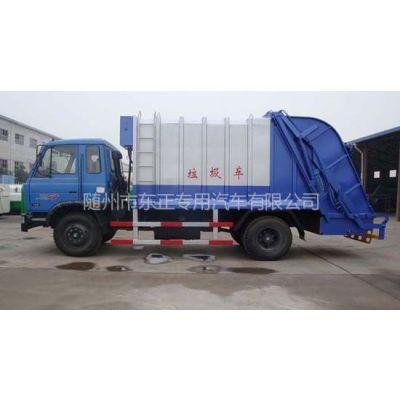 供应垃圾车-低价供应东风5吨8吨10吨压缩式垃圾车价格厂家图片