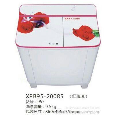 金正家用双桶半自动洗衣机正品全国联保 红玫瑰XPB95-2008S