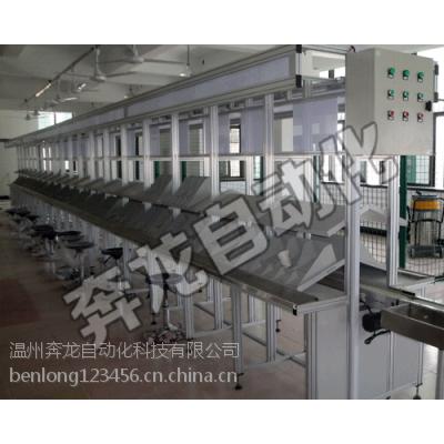 供应奔龙自动化 BPNL-32漏电断路器装配生产线 可根据客户定制