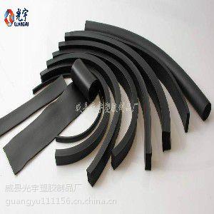 选购价格优惠的三元乙丙橡胶条就选光宇塑胶:塑钢门窗密封胶条