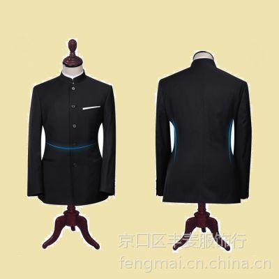 2016春秋新款男式中山装定制TRUMP MAN毛料西装青年装黑色外套定做