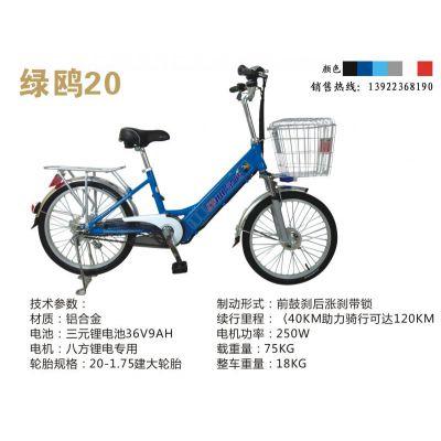 供应广州绿鸥20寸锂电池电动自行车