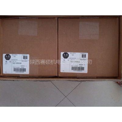 1321电源组件电抗器 1321-3RB320-B