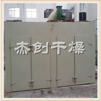 广东荔枝、龙眼专用烘干设备 CT-C-4型 热风循环烘箱 杰创干燥高品质供应