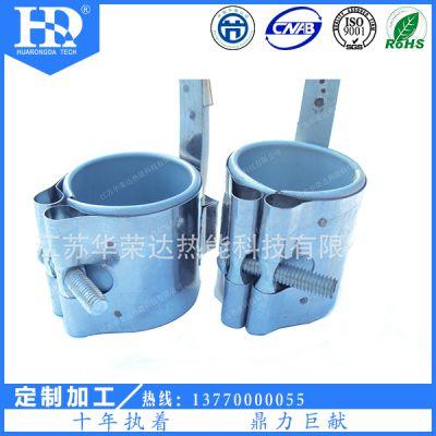 华荣达节能纳米不锈钢陶瓷电加热圈