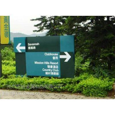 广州匠能不锈钢厂家景区金属木纹标牌制作户外广告标识牌园林木制指示牌公园导视牌