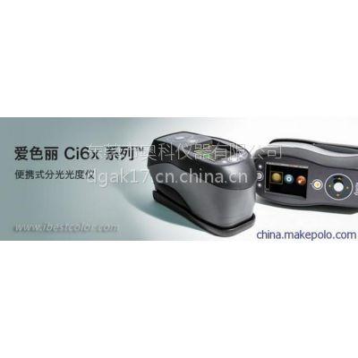 专业维修 供应回收爱色丽x-rite CI64 便携式分光测色仪