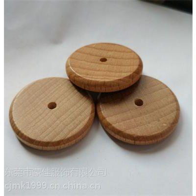 圆形榉木木饼,木纽扣