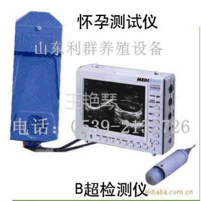 供应A超怀孕测定仪
