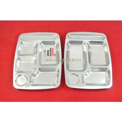 供应不锈钢快餐盘 食堂餐盘饭盘 学生盘 盘子餐具 分食盘(六格/五格)