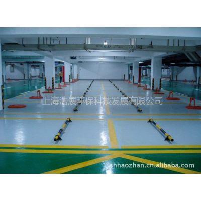 供应地坪漆|环氧地坪漆|耐磨地坪|防腐工程|防静电自流平|pvc地板厂