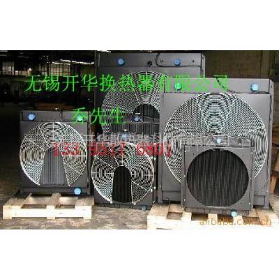 供应水箱散热器