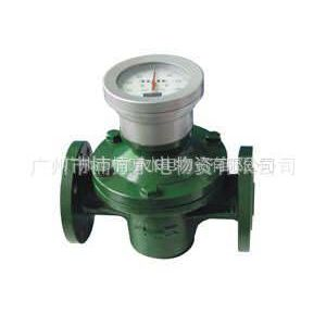 供应LL柴油流量计、LC 柴油表 流量仪表 腰轮油表 不锈钢油表