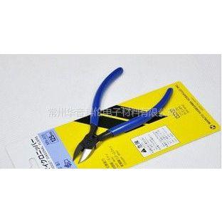 供应工具 马牌KEIBA剪钳 剪线钳 斜口钳 125MM 精密工具 太好了!