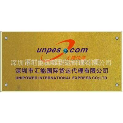 供应中国邮寄文件 样品到瑞士快递服务