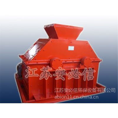 供应复合肥机械卧式链磨机