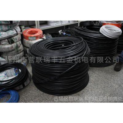 沈阳艾克聚氯乙烯绝缘护套铠装铜电缆YJV(VV)3*10+1*6(mm2)
