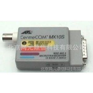 供应AT-MC103XL 100TX 100FX(SC接口 单模) 15KM安奈特光电转换器