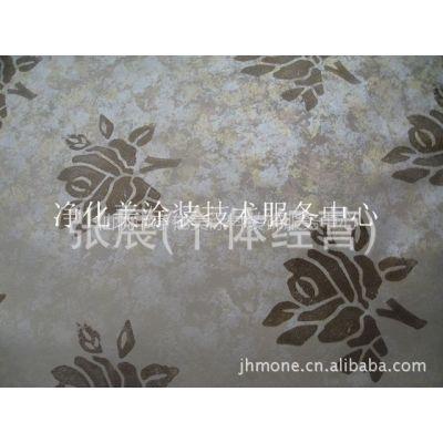 供应手工墙纸 液晶壁纸网络在线视频技术视频 网上学习实用技术