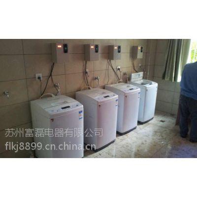 北京投币洗衣机价格,厂家直销. 海尔投币洗衣机