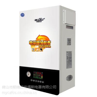 供应佳弗斯煤改电采暖壁挂炉家用恒温地暖电锅炉即热式电采暖锅炉14KW