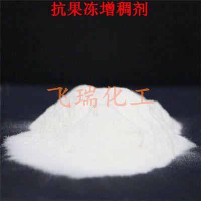 供应抗果冻增稠剂 增稠抗果冻剂 洗发水增稠剂 洗衣液增稠剂
