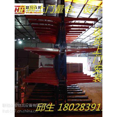 中山港口货架厂家货架厂家直销上门设计安装中山港口货架