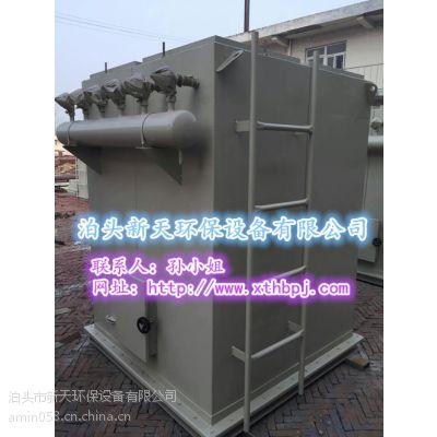 供应链条机专用布袋除尘器小型单机布袋除尘器厂家直销