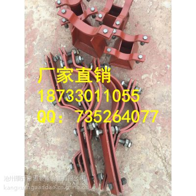 三螺栓管夹 A7三螺栓管夹 三螺栓管夹(保温管用)