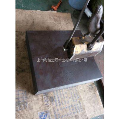 ZD-SKD12模具钢_ZD-SKD12板材