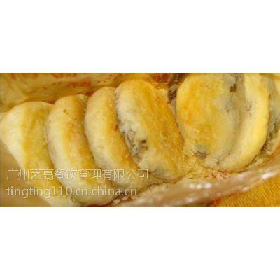 广州板栗饼培训,正宗香酥板栗饼学习