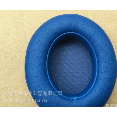 按客户尺寸定做高档车缝热压吸塑成型耳机蛋白质皮耳套 环保舒适吸音海绵