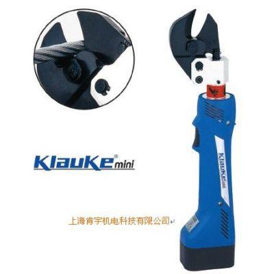 供应德国klauke迷你型充电式切刀ES20