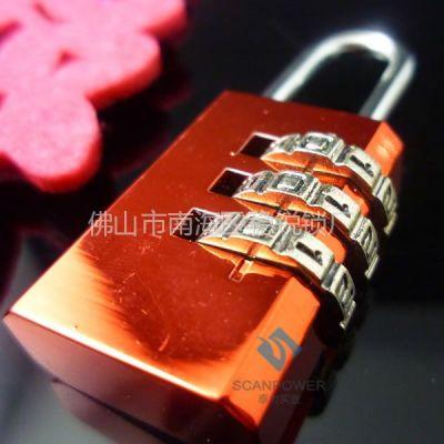 供应子母品牌 纯铜箱包挂锁