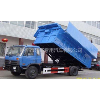 供应东风12方密封式垃圾车 东风2方密封式垃圾车价格报价