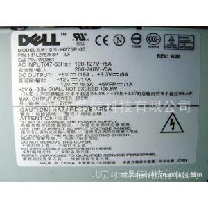 供应H220P-01 H275P-00 N275P-00 N220P-01 GX520 GX620 DELL电源批发
