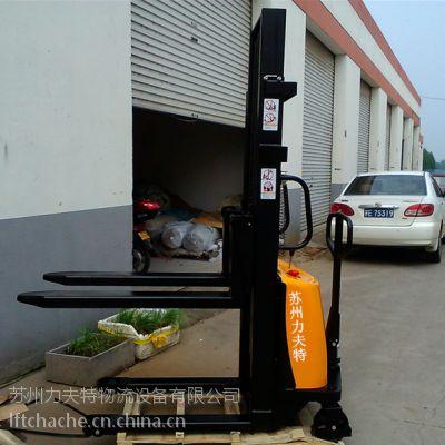 厂家直销江苏半电动堆高车 半电动堆高机 手推电动液压升降叉车