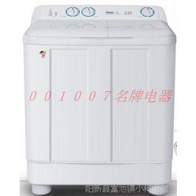 海尔XPB65-1186NSAN 双筒洗衣机