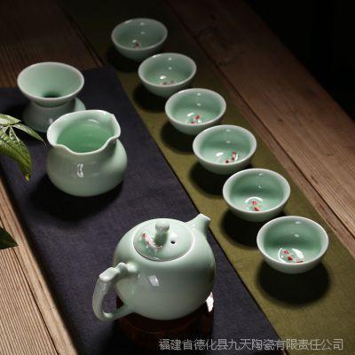 龙泉青瓷茶具套装特价 陶瓷茶壶礼品 礼品茶具厂家直销定制logo