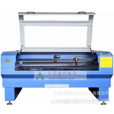 东莞鑫科激光 pvc切割机 橡胶板双色板激光切割雕刻机