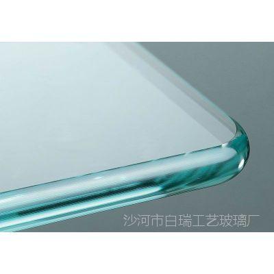 【家具玻璃】钢化玻璃定制 加工  茶几桌面  电脑桌钢化桌面定制