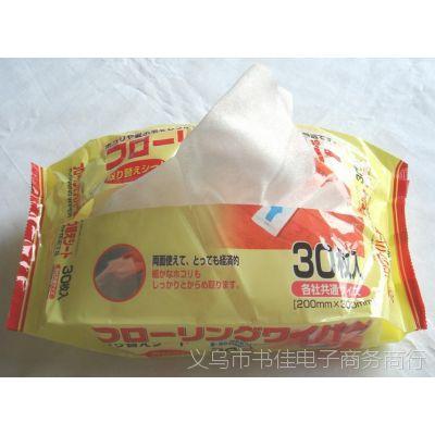 日本原单 20片装静电除尘纸 除尘布*家庭洁净好帮手