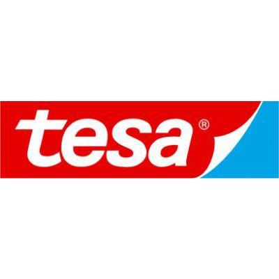 供应德莎(Tesa) 60262=FPC柔性线路板专用导电胶带