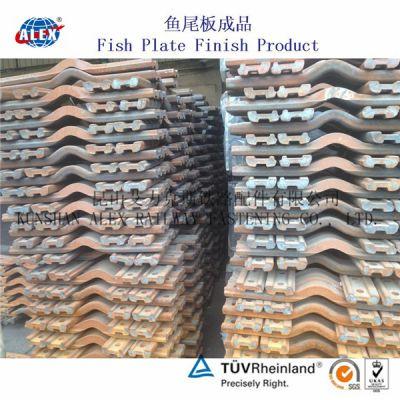 BS75R鱼尾板厂家-8KG鱼尾板