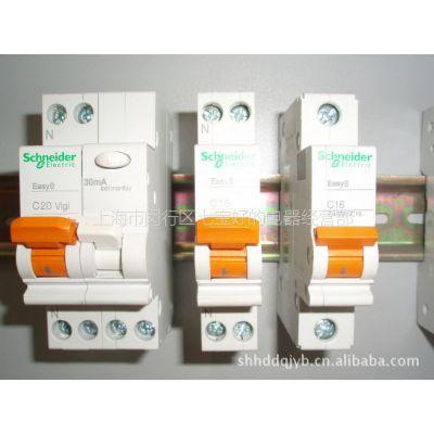供应施耐德断路器 E9系列 DPN断路器 10-20A 电热水器空调照明专用