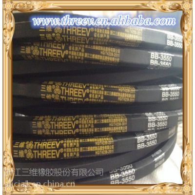 浙江三维牌农机带, 六角带AA/HAA, BB/HBB, CC/HCC 传动带