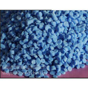 东莞TPR软胶料厂家,高性能改性塑料研发高科技公司